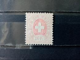 SUISSE.1868. Timbre TELEGRAPHE N°8. Neuf. Côte YT 2020 :  45,00 € - Télégraphe