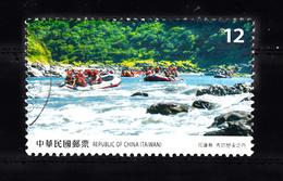 Taiwan 2019 Mi Nr ??, Boot Op Water, Ship, Toerisme - Oblitérés