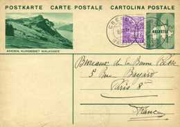 ENTIER POSTAL 10  HELVETIA + Timbre 10  AMDEN KURGEBIET WALENSS     + Beau Cachet CRESUZ (FRIBOURG )    RV - Entiers Postaux