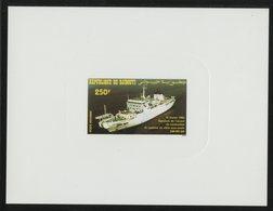 DJIBOUTI POSTE AERIENNE N° 3,  EPREUVE DE LUXE SUR PAPIER GLACE 250 Fr CABLIER 1984 - Djibouti (1977-...)