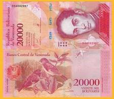 Venezuela 20000 (20,000) Bolivares P-99c 2017 (wide Security Thread) UNC Banknote - Venezuela