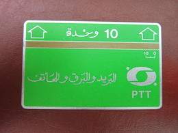 L&Gyr Phonecard, 706B, Mint - Argelia