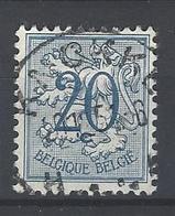 Ca Nr 841 - 1951-1975 Heraldieke Leeuw