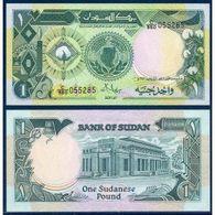 Billet Soudan 1 Pound - Soudan