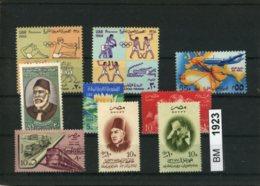 Ägypten, Xx, Konvolut Auf A6-Karte Aus 1956 - 1968 U.a. - Egypt