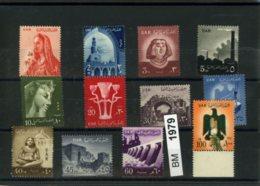 Ägypten, Xx, Konvolut Auf A6-Karte, Ex. DS 43 - 57 - Egypt