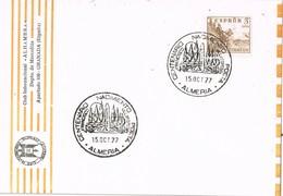 35883. Tarjeta ALMERIA 1977. Centenario Nacimiento Poeta FRANCISCO VILLAESPESA. Variedad Sello Cid - 1931-Hoy: 2ª República - ... Juan Carlos I