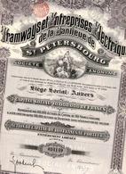 TRAMWAYS Et ENTREPRISES ÉLECTRIQUES De La BANLIEUE De ST. PÉTERSBOURG; Action De Capital - Bahnwesen & Tramways