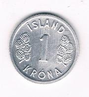 1 KRONA 1978 IJSLAND /1424/ - Islandia
