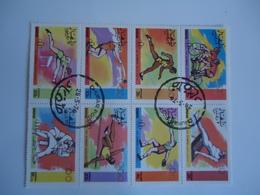 DHUFAR USED SHEET OLYMPIC GAMES MUNICH 1972 - Summer 1972: Munich