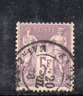 "T82 - FRANCIA 1877 , 5 Franchi N. 95  Usato  (M2200). ""N"" Sotto La ""U"" - 1876-1898 Sage (Tipo II)"