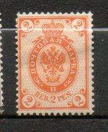 FINLANDE  1901-16  2p Jaune Orange N°55 - Gebraucht