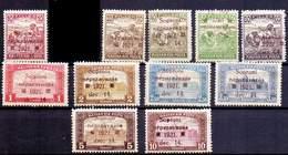 HUNGARY - MAGYARORSZ. - Soproni Népszavazás - Referendum Secession From Austria - *MLH - 1921 - Non Classificati