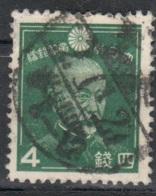 Japon Amiral TOGO 1937, N° YT 242 - 1926-89 Empereur Hirohito (Ere Showa)