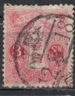 Japon N° YT 121 Ou 133 - Oblitérés