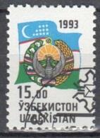 Ouzbekistan Armoiries 1993, N° YT 27 - Ouzbékistan