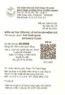 TICKET ENTREE BILLET  VIETNAM MUSEE DES TEMOIGNAGES DE GUERRE SAIGON - Eintrittskarten