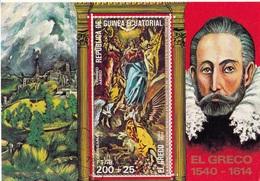 "Guinea Equatoriale 1972 Bf. 214 ""Assunzione Della Vergine"" Quadro Dipinto El Greco Sheet Perf.  Guinee Ecuatorial - Madonna"