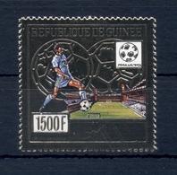 GUINEA* 1990 * GOLD Stamp * MNH** World Football Cup, Italy - Mi.No 1285 - Guinée (1958-...)