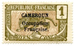 Cameroun- Occupation Française - N°53 - Neuf Petite Altération Gomme - Voir Recto/verso - Cote (2011) 115 Euros - Unused Stamps