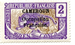 Cameroun- Occupation Française - N°54 Neuf - Cote (2011) 115 Euros - Unused Stamps