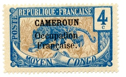 Cameroun- Occupation Française - N°55 Neuf - Cote (2011) 125 Euros- - Unused Stamps