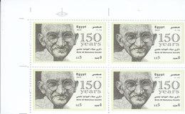 Stamps EGYPT 2019 MAHATMA GANDHI INDIA 150 ANNIV SECOND GLOSSY PRINTING BLOCK CORNER 4 MNH - Égypte