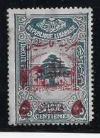 Grand Liban - Armée Libanaise Maury N°201A - Oblitéré - B/TB - Used Stamps