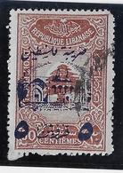 Grand Liban - Armée Libanaise Maury N°201B - Oblitéré - B/TB - Used Stamps