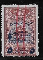 Grand Liban - Armée Libanaise Maury N°201B - Oblitéré - TB - Used Stamps