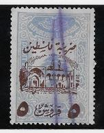 Grand Liban - Armée Libanaise Maury N°201C - Oblitéré - TB - Used Stamps