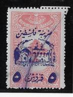 Grand Liban - Armée Libanaise Maury N°201D - Oblitéré - B/TB - Used Stamps