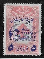 Grand Liban - Armée Libanaise Maury N°201D - Oblitéré - TB - Used Stamps