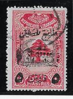 Grand Liban - Armée Libanaise Maury N°201I - Oblitéré - TB - Used Stamps