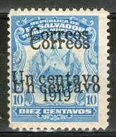 """SALVADOR: N°421a *, Variété """"double Surcharge"""" ! - Salvador"""