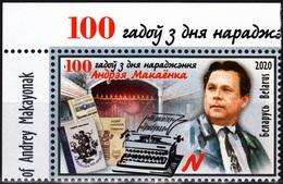 BELARUS 2020-03 ART LIterature: Makayonak - 100, Writer. CORNER, MNH - Writers