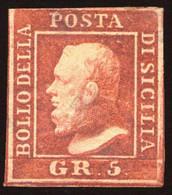 """1859  5 GRANA CARMINIO I TAVOLA N.9a """"POSIZIONE 24"""" NUOVO SENZA GOMMA - UNUSED  WITHOUT GUM - Sicilia"""