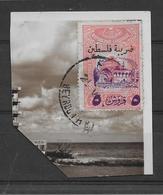 Grand Liban - Armée Libanaise Maury N°201J - Oblitéré - TB - Used Stamps