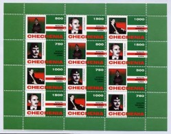 CHECHENIA 1997, Indépendance, Feuillet De  Séries De 4 Valeurs, Neufs / Mint. R998 - 1992-.... Fédération