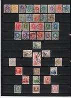 40 TIMBRES ESPAGNE OBLITERES & NEUFS** & * + SANS GOMME DE 1872 à 1937     Cote : 19,30 € - Oblitérés