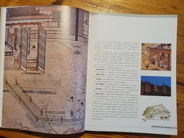 Weidu Ma, Classical Chinese Doors And Windows (Chinese Editie) - Architecture