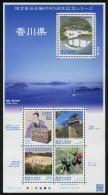Japan (2014) - MS -  /  Law Kagawa - Heritage - Flowers - Culture - Bridge - Olives - Castle - Heritage - Ponti