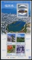 Japan (2015) - MS -  /  Fukuoka - Heritage - Flowers - Culture - Art - Mountains - Castle - Castelli