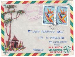 """1968 - CACHET """" GARNISON FRANÇAISE DE DOUALA """" Sur LETTRE Avec CAD DOUALA AVIATION CAMEROUN Pour LA FRANCE - Cameroon (1960-...)"""