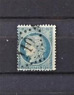 02 - 20 // France N° 60A  Cassure Du Trait En Haut Et En Bas - 1871-1875 Cérès