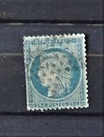 02 - 20 // France N° 60A  Cassure Du Trait En Haut + En Bas + A Gauche - 1871-1875 Cérès