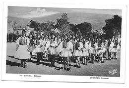GRIECHENLAND  -  COSTUMES GRECS, EVZONES   ~ 1930 - Greece