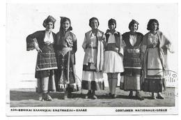 GRIECHENLAND  -  COSTUMES GRECS, NATIONAUX  ~ 1930 - Greece