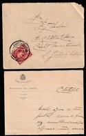 Cover + Letter - Alfandega Do Porto, Porto To S. João Do Estoril / Cancel - Matusinhos - 1907 - 1910 : D.Manuel II