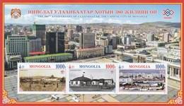 Mongolia 2019 The 380th Anniversary Of Ulaanbaatar, The Capital City Of Mongol S/s MNH - Mongolei